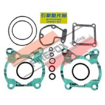 KTM 85 SX 2013 - 2016 Mitaka Top End Gasket Kit